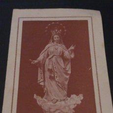 Coleccionismo: ANTIGUO PAPEL RELIGIOSO MARIA REINA DE LOS CORAZONES SEMINARIO MURCIA TIP. DE LA VERDAD 1928. Lote 52583603