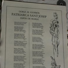 Coleccionismo: GOIGS PATRIARCA SANT JOSEP. Lote 34548223