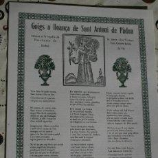 Coleccionismo: GOIGS DE SANT ANTONI DE PADUA . Lote 34564226