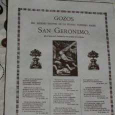 Coleccionismo: GOZOS DE SAN GERONIMO . Lote 34564257