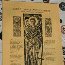 Coleccionismo: GOIGS SANT JORDI MARTIR. . Lote 34564527