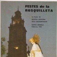 Coleccionismo: PROGRAMA DE FESTES DE LA ROSQUILLETA. SANTA MÓNICA, VALENCIA. 1986. Lote 147758544