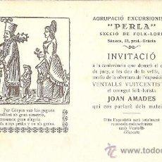 Coleccionismo - FULL VENTALL IMPRÈS EN MOTIU DE L'EXPOSIÓ DE VENTALLS VUITCENTISTES 1936 - PAPER ESPECIAL - 35640561