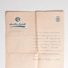 Coleccionismo: PAPEL DE AUXILIO SOCIAL DEL SERVICIO SOCIAL, DEL AÑO 1939. Lote 35768091