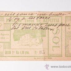 Coleccionismo: ENTRADA DE PLAZA DE TOROS DE AZPEITIA, AGOSTO 1934, GRADA 1 Nº85. Lote 35779270