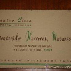 Coleccionismo: ALBACETE TEATRO CIRCO. TARJETA DE VISITA AÑO 1950. EMPRESA HERREROS. Lote 36450486