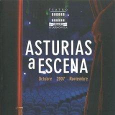 Coleccionismo: PROGRAMA TEATRO ASTURIAS A ESCENA. PROGRAMA INFANTIL (TEATRO CAMPOAMOR. 2007). Lote 36522668
