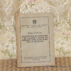 Coleccionismo: 2855- MUTUA LABORAL DE CARBON DE CENTRO LEVANTE. 1954. . Lote 36550873