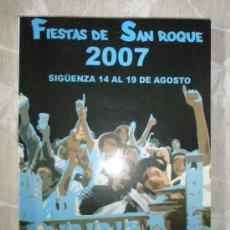 Coleccionismo: PROGRAMA DE FIESTAS DE SAN ROQUE. SIGUENZA. 2007. Lote 36621855