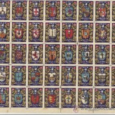 Coleccionismo: FOSFORO DE PAPEL. C.A.F. FOSFOROS 50 ESCUDOS COMPLETO HACIENDA PÚBLICA . Lote 38304363