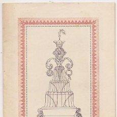 Coleccionismo: CASTELLÓN. PROGRAMA DE FIESTAS DE LA MAGDALENA. GAYATA Nº 1. 1951. Lote 37158397