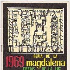 Coleccionismo: CASTELLÓN. PROGRAMA DE FIESTAS DE LA MAGDALENA. 1969. Lote 37158482