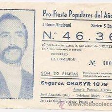 Coleccionismo: LA UNIÓN (MURCIA): PARTICIPACIÓN DE LOTERÍA PRO-FIESTAS POPULARES DE 1973. Lote 37272009