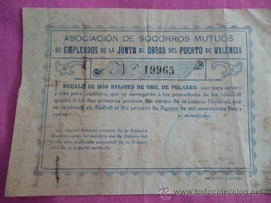 PUERTO DE VALENCIA. ASOCIACIÓN DE SOCORROS MUTUOS. 1919. SORTEO DE RELOJES DE ORO, ETC (Coleccionismo - Laminas, Programas y Otros Documentos)