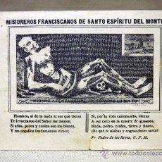 Coleccionismo: ESTAMPA ORACION MISIONEROS FRANCISCANOS DE SANTO ESPÍRITU DEL MONTE. . Lote 37358549