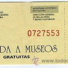Coleccionismo: ENTRADA 2001 - MUSEO CIENCIA Y TECNOLOGIA / MADRID. Lote 37608676
