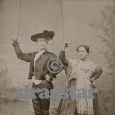 Coleccionismo: COLECCION DE 6 FOTOGRAFIAS DE PAREJAS DE BAILE DE CASTELLON EN LA BODA DE ALFONSO XII. Lote 143992556