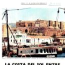 Coleccionismo: FASCÍCULO. VERANO 1971 EN EL LITORAL MEDITERRÁNEO / 2. LA COSTA ENTRE TARIFA Y MARBELLA. 1971.. Lote 38329459