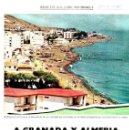 Coleccionismo: FASCÍCULO. VERANO 1971 EN EL LITORAL MEDITERRÁNEO / 3. A GRANADA Y ALMERÍA POR LA COSTA. 1971.. Lote 38329487