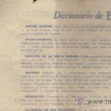 Coleccionismo - Diccionario de Brujas. - 38361792