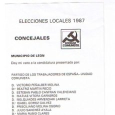 Coleccionismo: PAPELETA ELECCIONES LOCALES 1987 - LEON - UNIDAD COMUNISTA - PTE. Lote 38390119
