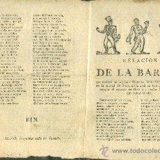 Coleccionismo: PAPEL SUELTO. RELACIÓN DE LA BARAJA CON LAS IMAGENES DE LA MISA. CURIOSO IMPRESO, FINES S. XVIII. . Lote 38488514
