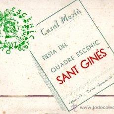 Coleccionismo: PROGRAMA FIESTA DE QUADRE ESCENIC SANT GINES OLOT 25-26 AGOSTO DE 1951 . Lote 38677604