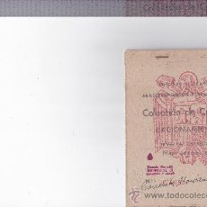 Coleccionismo: CARTILLA RACIONAMIENTO 1952. Lote 38843379