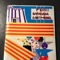 Coleccionismo: PROGRAMA 1977 FESTES SANT MIQUEL OLOT - LLISTA DE PAVORDES, ACTES, ACTUACIONS I ANUNCIS CURIOSOS. Lote 39718485