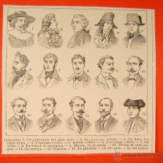 Coleccionismo: CORBATA : PRINCIPIOS S.XVII, FINES S.XVIII, FRANCESA, MILITAR, NUDO, MARIPOSA - GRABADO - 9 …. Lote 39878823