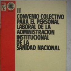Coleccionismo: MANUAL II CONVENIO COLECTIVO PARA EL PERSONAL LABORAL DE LA ADMINISTRACIÓN. UGT. Lote 39916149