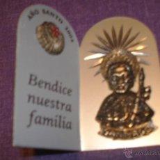 Coleccionismo: RECUERDO DE SANTIAGO DE COMPOSTELA. Lote 40139842