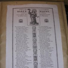 Coleccionismo - GOIGS 1845 GOIGS DE LA GLORIOSA SANTA ELENA PATRONA Y TUTELAR DE LA IGLESIA DEL HOSPITAL GENERAL DE - 40273868
