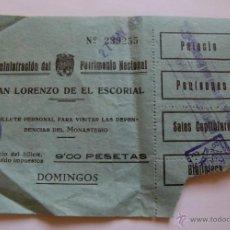 Coleccionismo: ENTRADA SAN LORENZO DE EL ESCORIAL - AÑO 27 DE MAYO DE 1956 - 9 PESETAS. Lote 40773339
