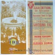 Coleccionismo: LOTE 2 FOLLETOS ANIVERSARIO TRAIDA DE AGUAS ALICANTE-VER FOTO ADICIONAL. Lote 206449718