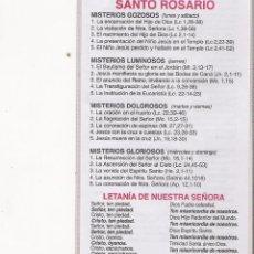 Coleccionismo: SANTO ROSARIO - PLASTIFICADO. Lote 41827670