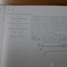 Coleccionismo: MINISTERIO DE GOBERNACION CORREOS Y TELEGRAFOS CIRCULAR MADRID 1885. Lote 42090920