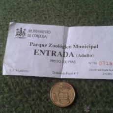 Coleccionismo: ANTIGUA ENTRADA PARQUE ZOOLOGICO ZOO MUNICIPAL AYUNTAMIENTO DE CORDOBA AÑOS 90. Lote 42831781