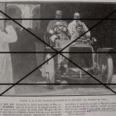 Coleccionismo: (1900-1910) MADRID REY EN AUTOMOVIL DEL MARQUES DE VIANA-LERIDA LES PUENTE DEL REY HUNDIMIENTO. Lote 42835528