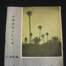 Coleccionismo: PROGRAMA DE FIESTAS ALBANILLA (MURCIA) 1968.. Lote 42879490