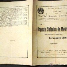 Coleccionismo: ORQUESTA SINFÓNICA DE MADRID. CONCIERTO EN LA CORUÑA. 1935.. Lote 43135704