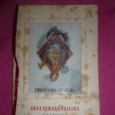 Coleccionismo: FALLAS DE VALENCIA. PROGRAMA OFICIAL DE 1954. JUNTA CENTRAL FALLERA. Lote 43428146