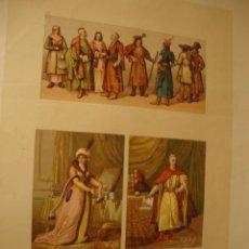 Coleccionismo: ANTIGUA LITOGRAFIA. Lote 43609877