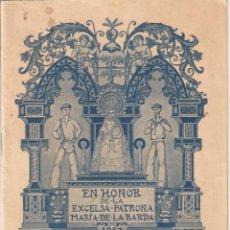 Coleccionismo: PROGRAMA OFICIAL FIESTAS DE FITERO (NAVARRA) 1952. Lote 43856095