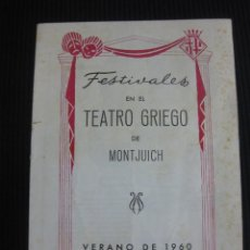 Coleccionismo: FESTIVALES EN EL TEATRO GRIEGO DE MONTJUICH. VERANO DE 1960.CIA. DEL TEATRO DE LA ZARZUELA DE MADRID. Lote 43863560