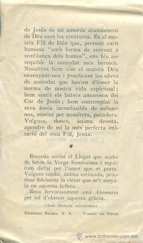 Coleccionismo: Antigua estampa, testament de la mare de deu a les animes devotes, llegat 19, amb llicencia - Foto 2 - 44157754