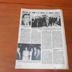 Coleccionismo: ARTÍCULO EN PRENSA 1973 MISTERIO EN TORNO A LA MUERTE DE MANOLO CARACOL. Lote 44473497