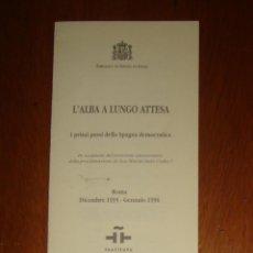 Coleccionismo: PROGRAMA DE LOS ACTOS ORGANIZADOS EN ROMA EN EL 20 ANIVERSARIO DE LA CORONACIÓN DE JUAN CARLOS I. Lote 44634747
