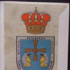Coleccionismo: ESCUDO DEL CONCEJO DE OVIEDO. LAMINA DE 21 X 31 CMS. CON CARPETA. AYALGA EDICIONES 1981. IDEAL PARA. Lote 44816474