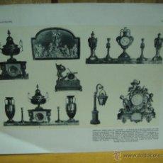 Coleccionismo: GRABADO DE ORNAMENTOS PARA CHIMENEA ,ESTILO LOUIS PHILIPPE. Lote 44848110